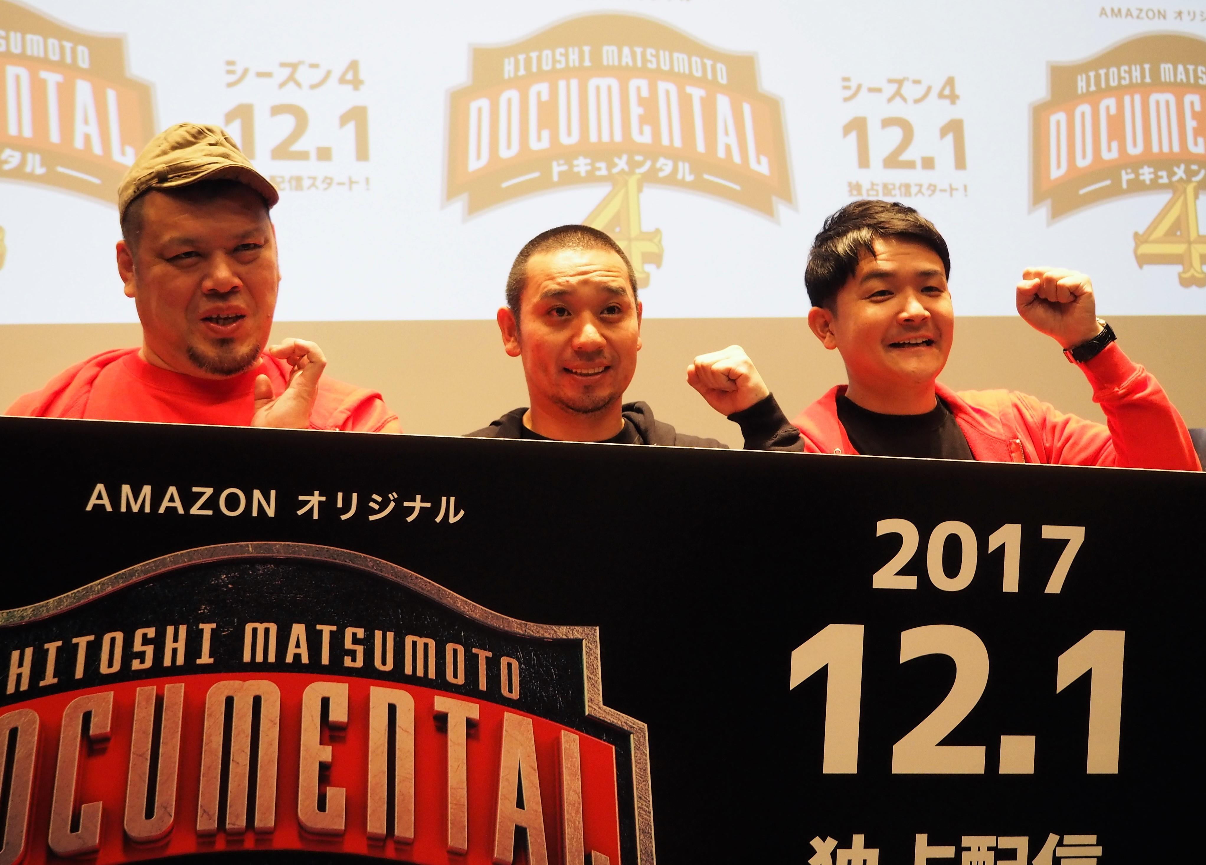 http://news.yoshimoto.co.jp/20171130184655-f2b19f9c13164824dfab2c9680c36d796a4b4cf8.jpg