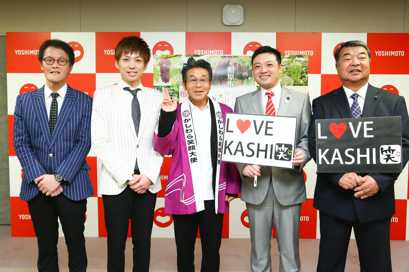 http://news.yoshimoto.co.jp/20171130212751-dd9eb1894a24fc07334ac3b432006fdfa17f35e1.jpg