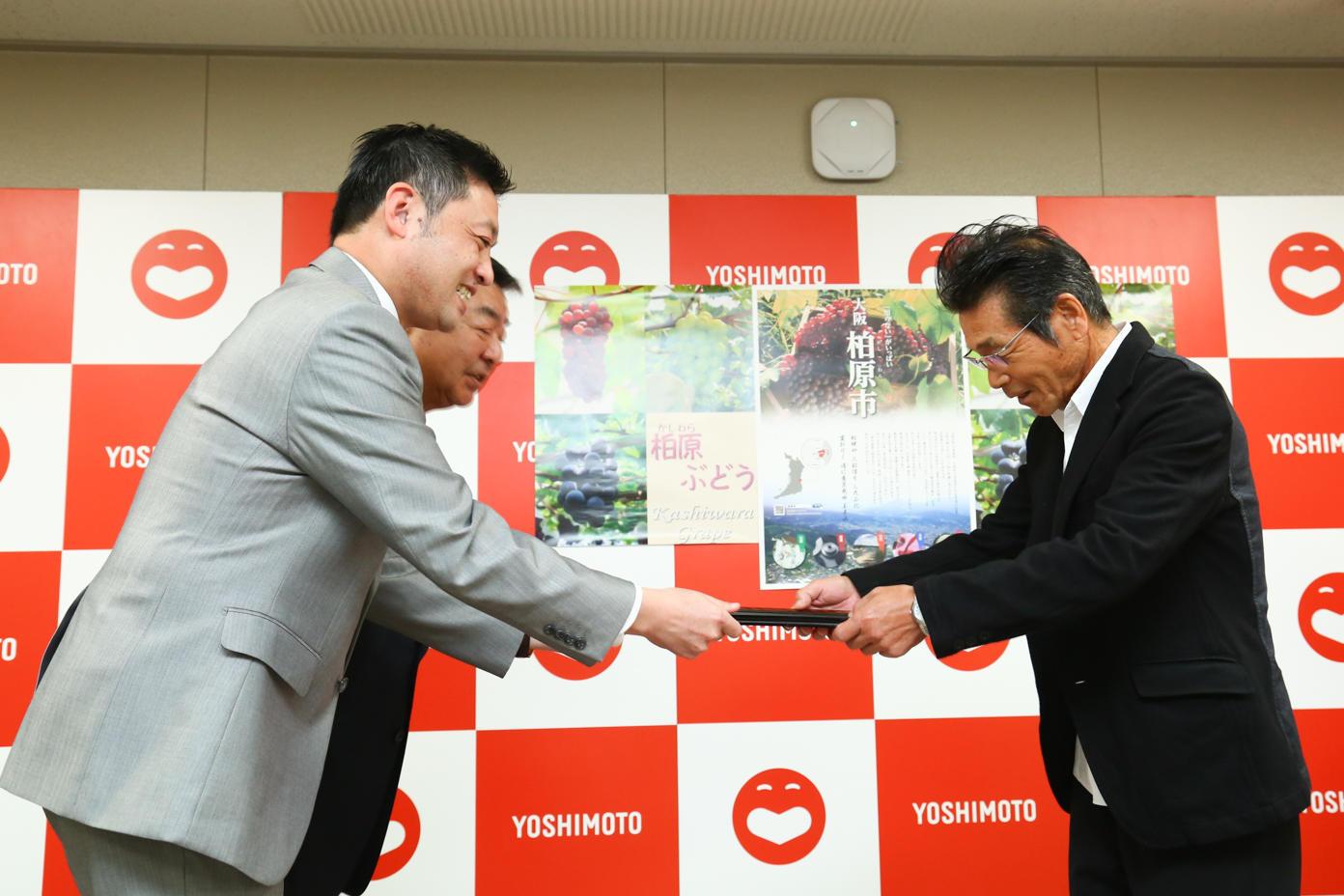 http://news.yoshimoto.co.jp/20171130212928-27525d311dbf900c02094eb1ef24930a8e88d589.jpg