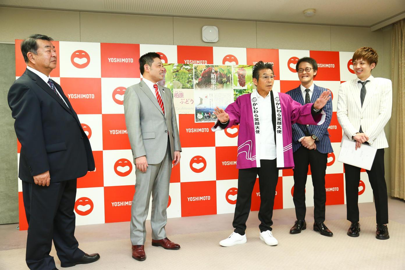 http://news.yoshimoto.co.jp/20171130213151-9d38ce475aea3a83e980dc6938d696a0c270fa73.jpg