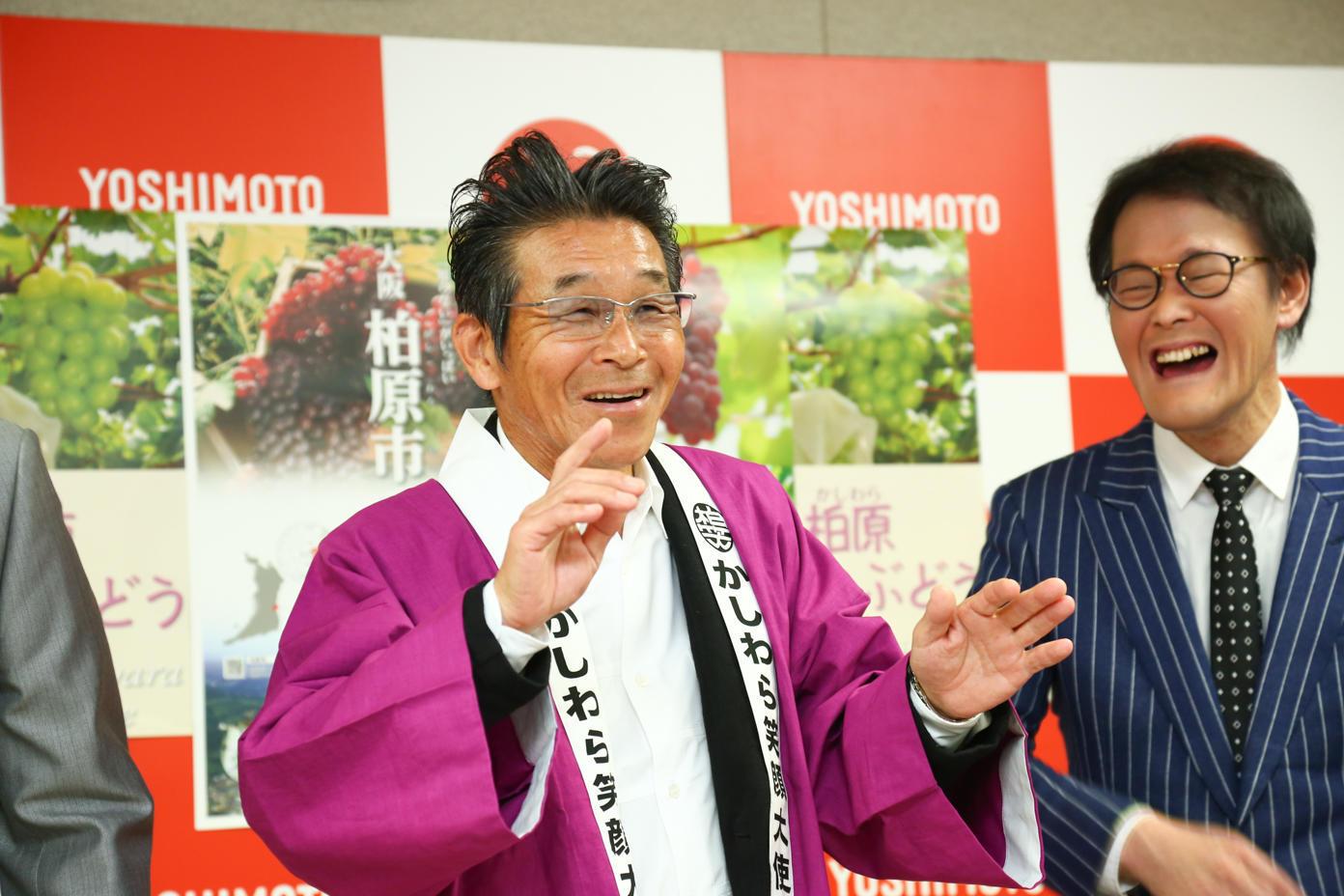 http://news.yoshimoto.co.jp/20171130213214-0083704b89e129189c60a00dbe267d75ce05e5c9.jpg