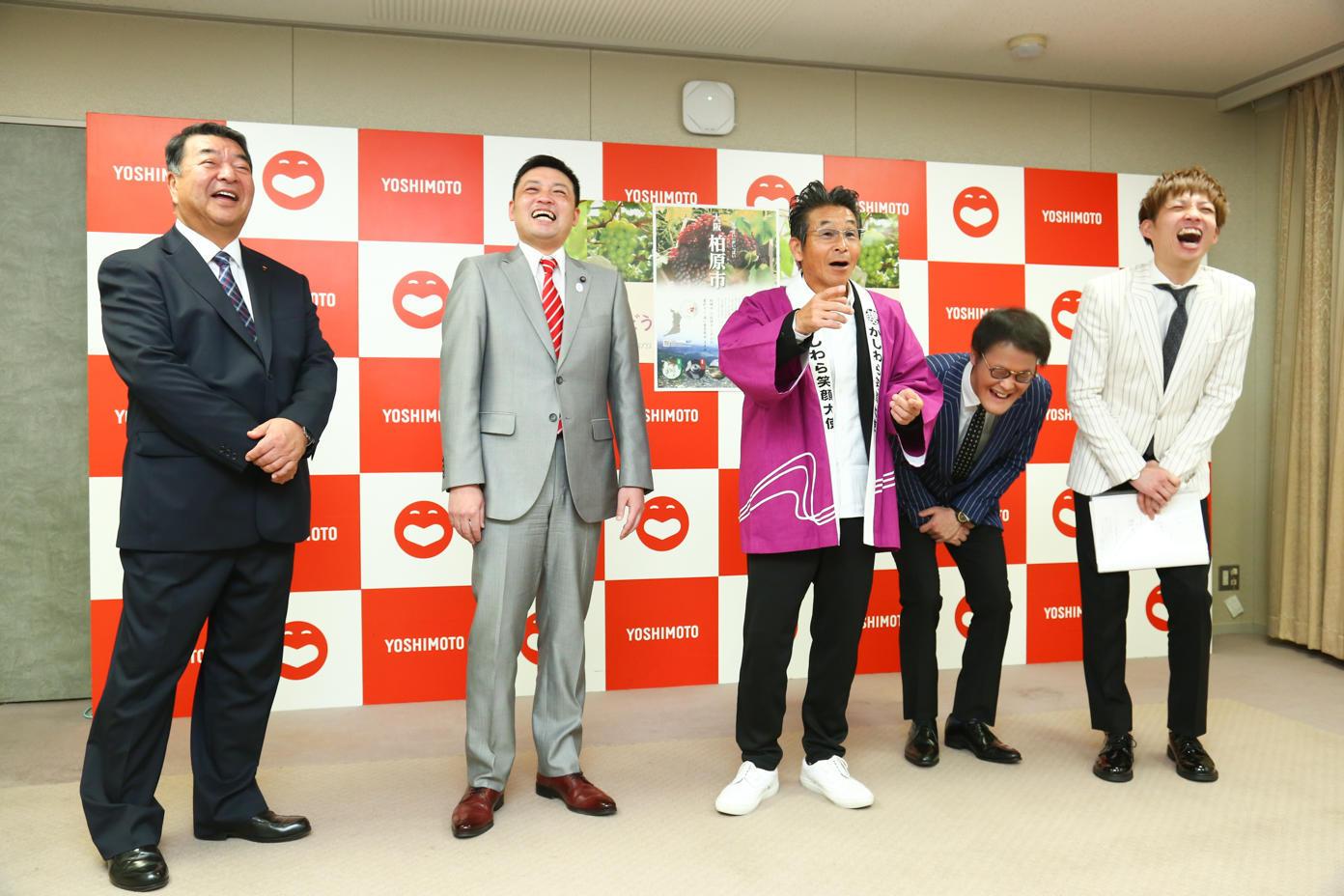 http://news.yoshimoto.co.jp/20171130213301-dcab6febb87de2019e8c039b5416e64b4f2f3e8f.jpg