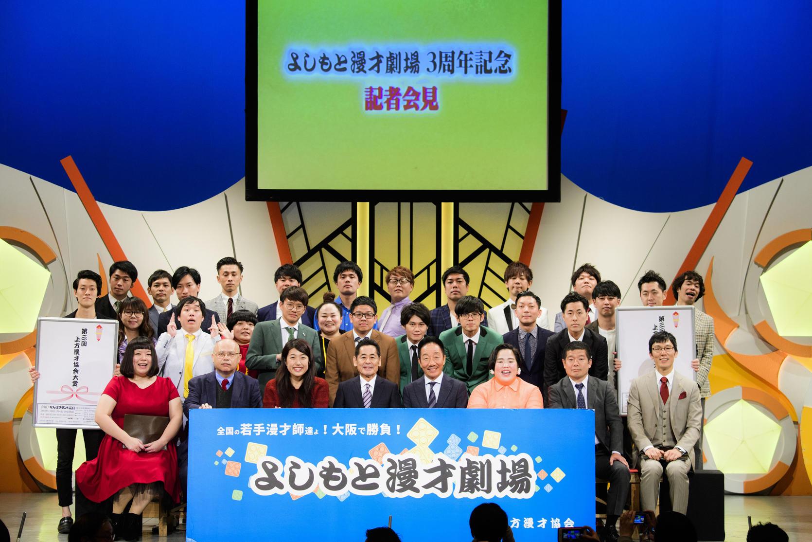 http://news.yoshimoto.co.jp/20171201185538-59908c555d15eb589edebc08d7b7bb1ade8645f3.jpg
