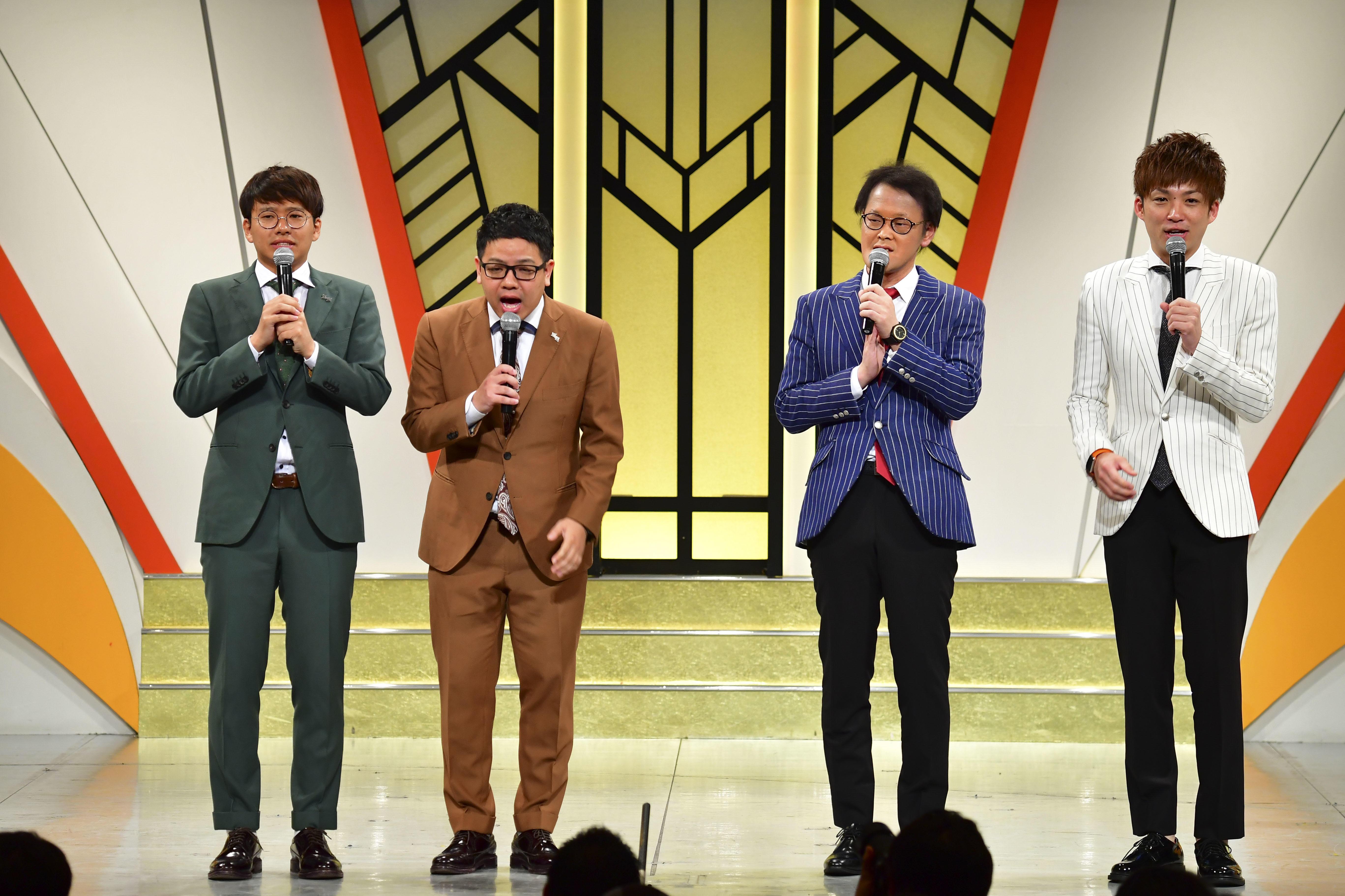 http://news.yoshimoto.co.jp/20171201185555-62d788a2bbcdf3831a8f75bb489d342d2cc84d71.jpg