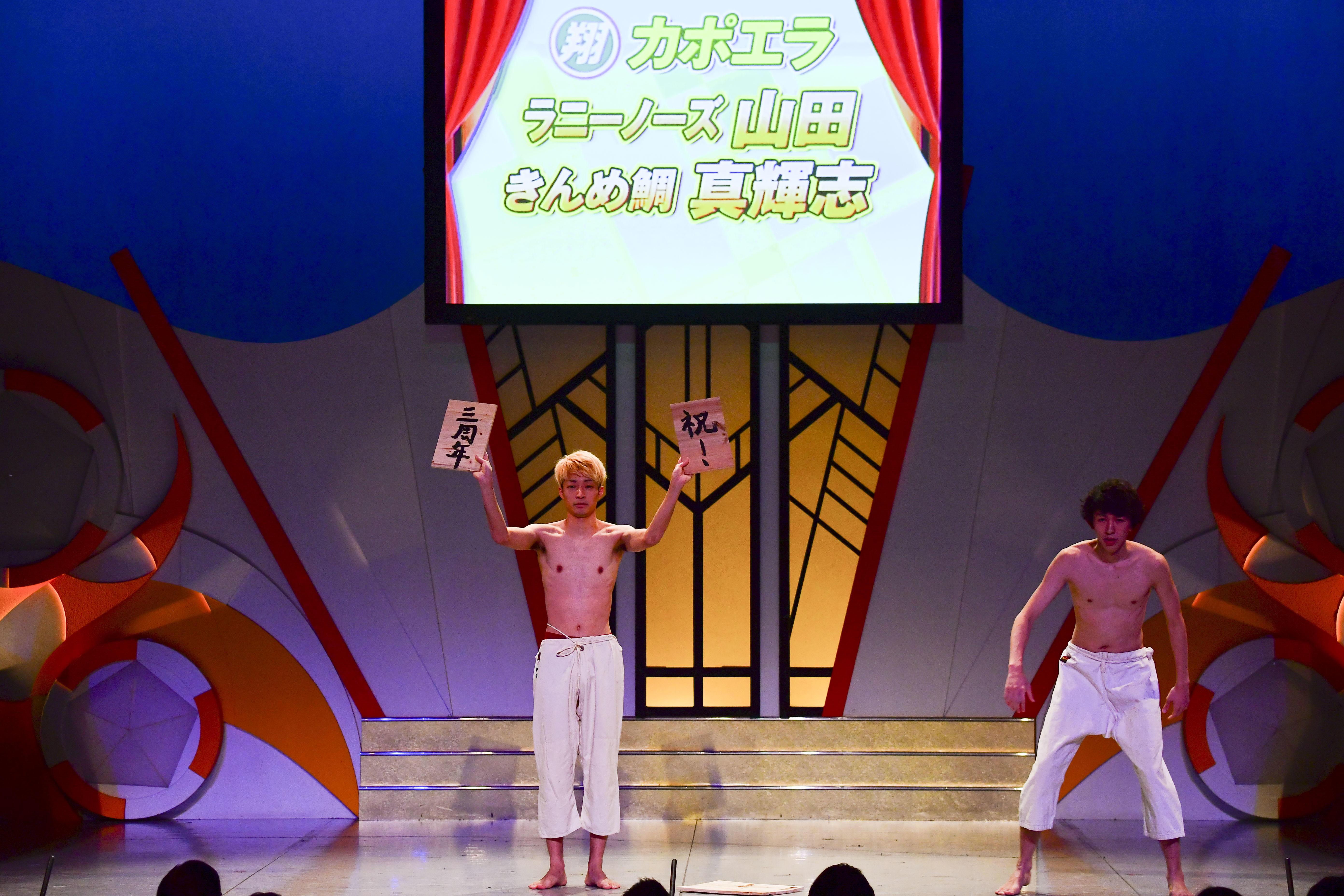 http://news.yoshimoto.co.jp/20171201190032-48b03a323f8a02ae7f0461e72b4d9efeaaf19b44.jpg