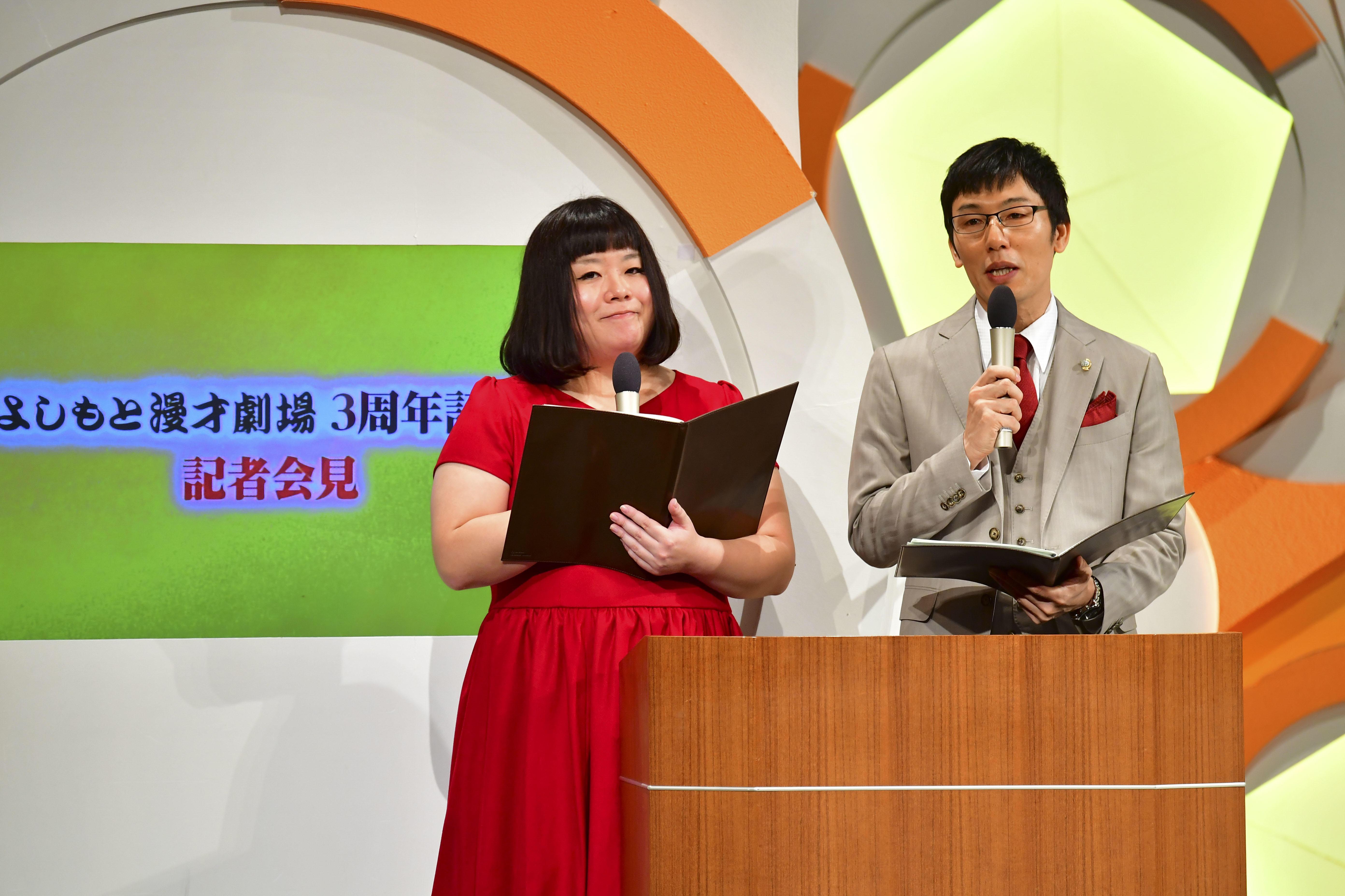 http://news.yoshimoto.co.jp/20171201190257-0547825a89123f3865058519eece6bc63cd5a48b.jpg