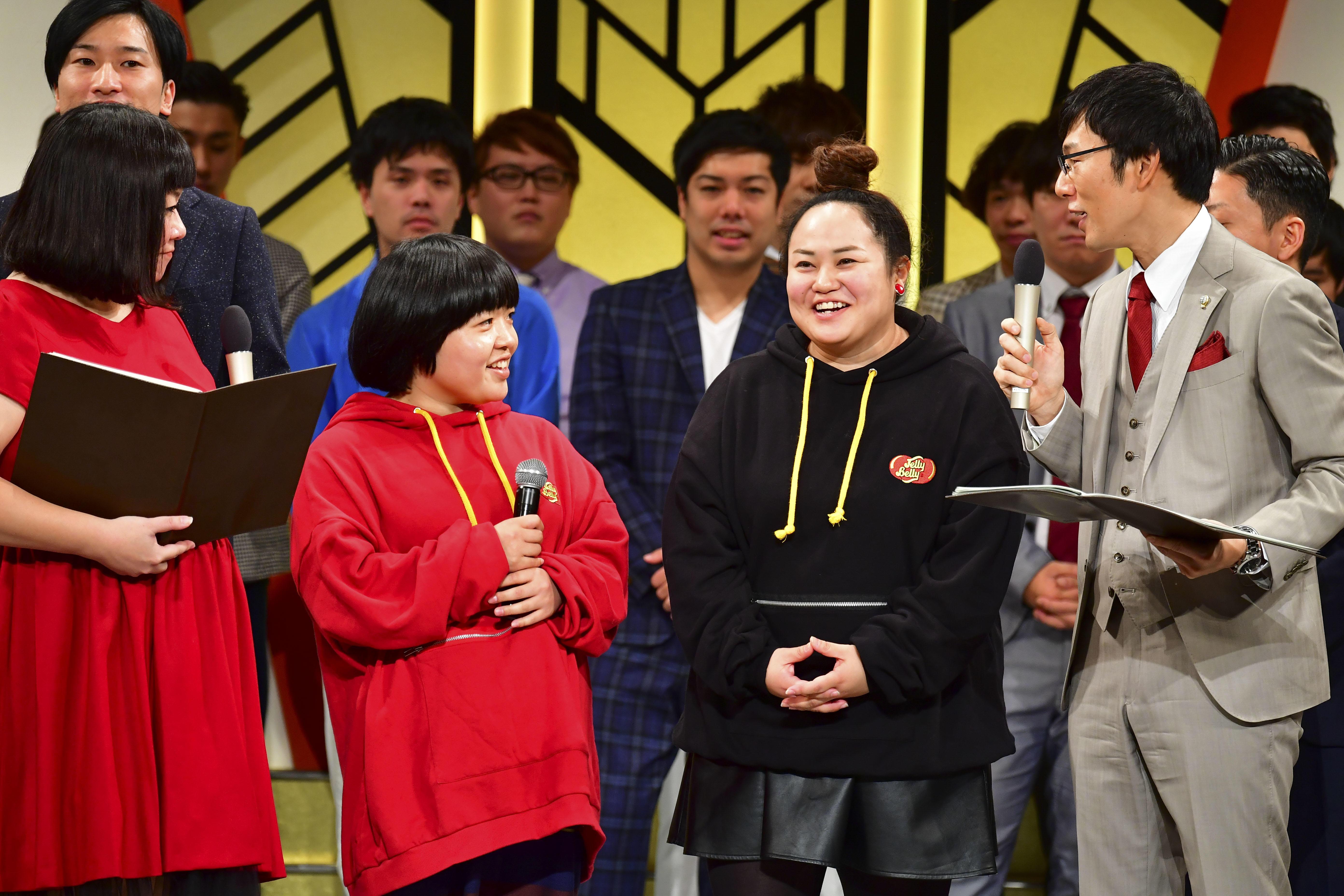 http://news.yoshimoto.co.jp/20171201191838-c08d1dd748c2fe5481d588860fecfb01f92193e2.jpg