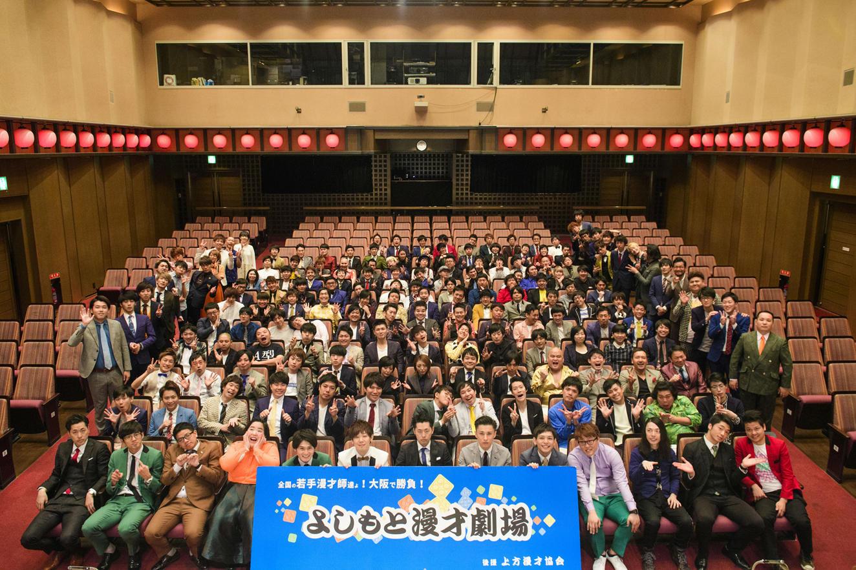 http://news.yoshimoto.co.jp/20171201192049-8517980bb184c5b923f022526835f8e73c96f30d.jpg