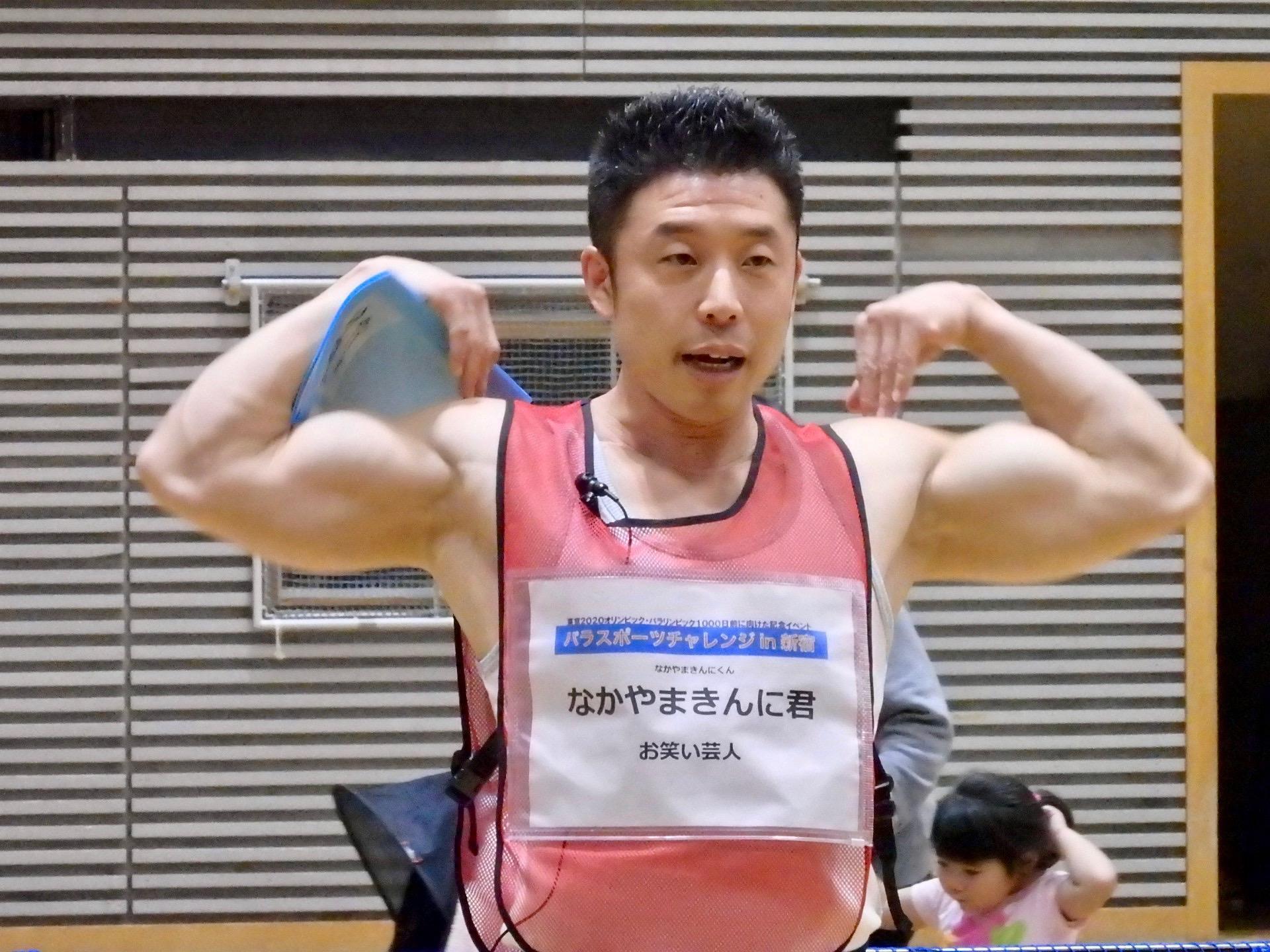 http://news.yoshimoto.co.jp/20171203111040-51a89279881aacfe591915b6a82d994483369f38.jpg