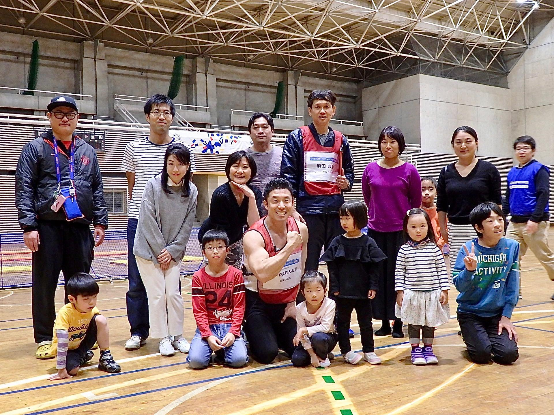 http://news.yoshimoto.co.jp/20171203111552-9dee96ce5abb9765fc7394b97353e66095d207b2.jpg