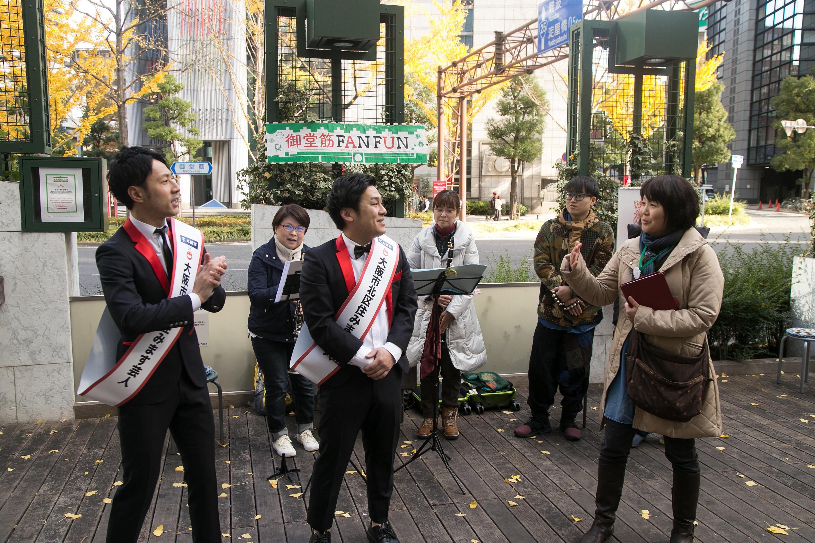 http://news.yoshimoto.co.jp/20171203202042-d051a80617a17fa15b66f6cfbe9ac5254e3928e5.jpg