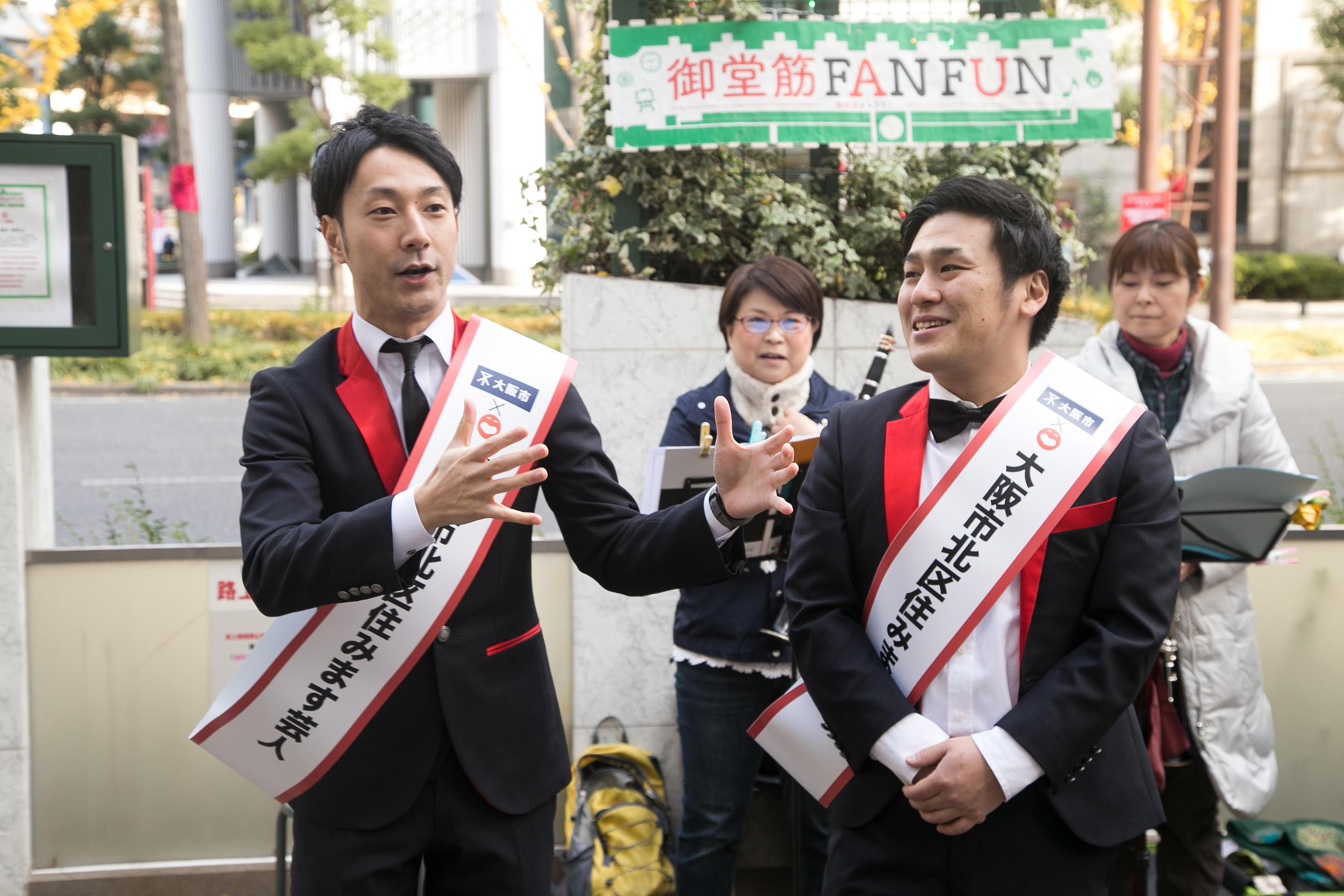 http://news.yoshimoto.co.jp/20171203202243-9ea52bdfe3f5767ed1723c29667f2b8dc52e7c98.jpg