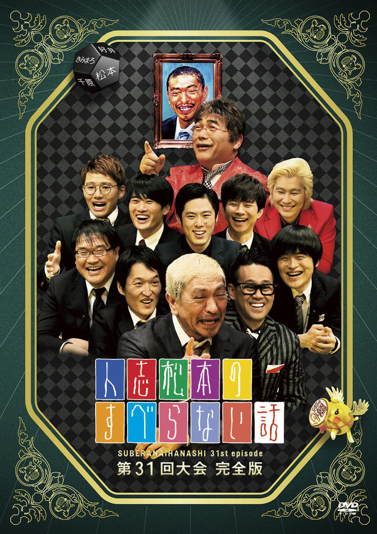 http://news.yoshimoto.co.jp/20171204150901-c1e28f5fb191b29ceb9755bad8ffca3f179f72e6.jpg