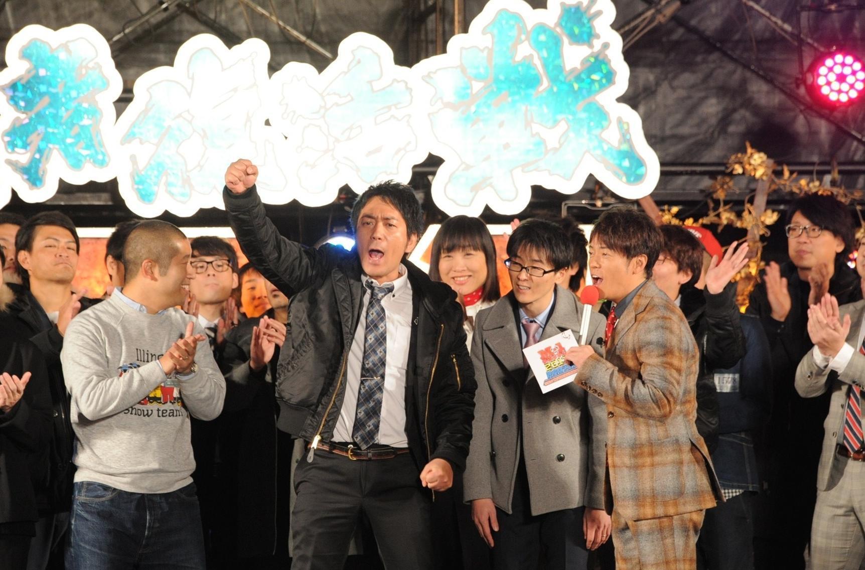 http://news.yoshimoto.co.jp/20171204150908-5479b7502be08c442251ad920190f14b5202d60d.jpg