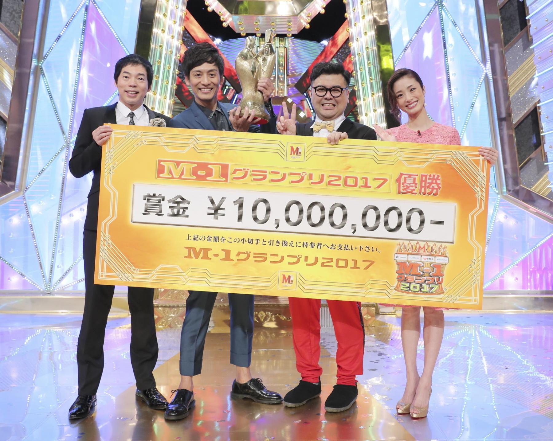 http://news.yoshimoto.co.jp/20171204151219-f8854ba3f0478435d51e5c31dfd7604a422b08b1.jpg