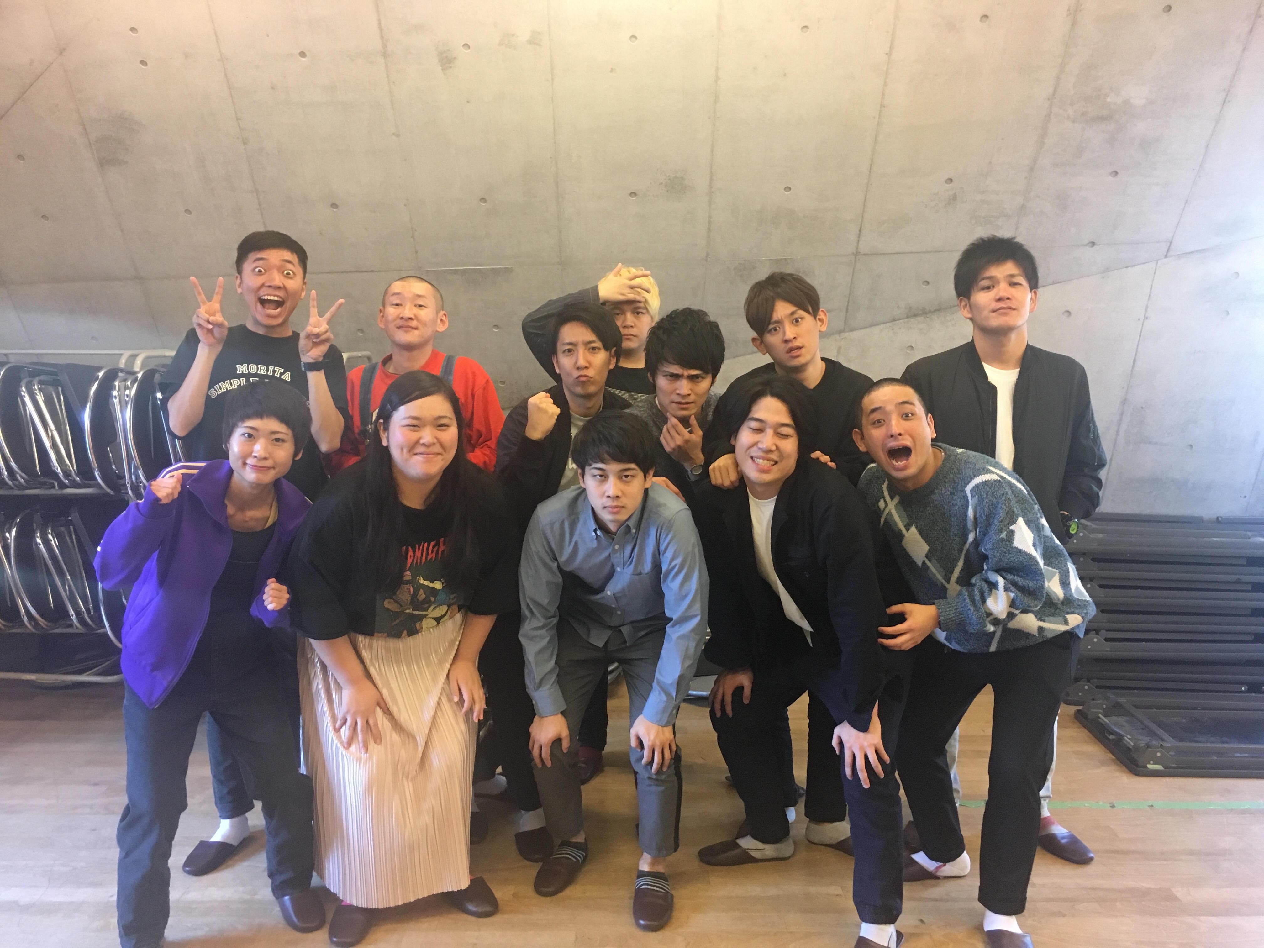 http://news.yoshimoto.co.jp/20171204152014-53e1ce76d642d3593128cd13a291d67ae4ba7876.jpg