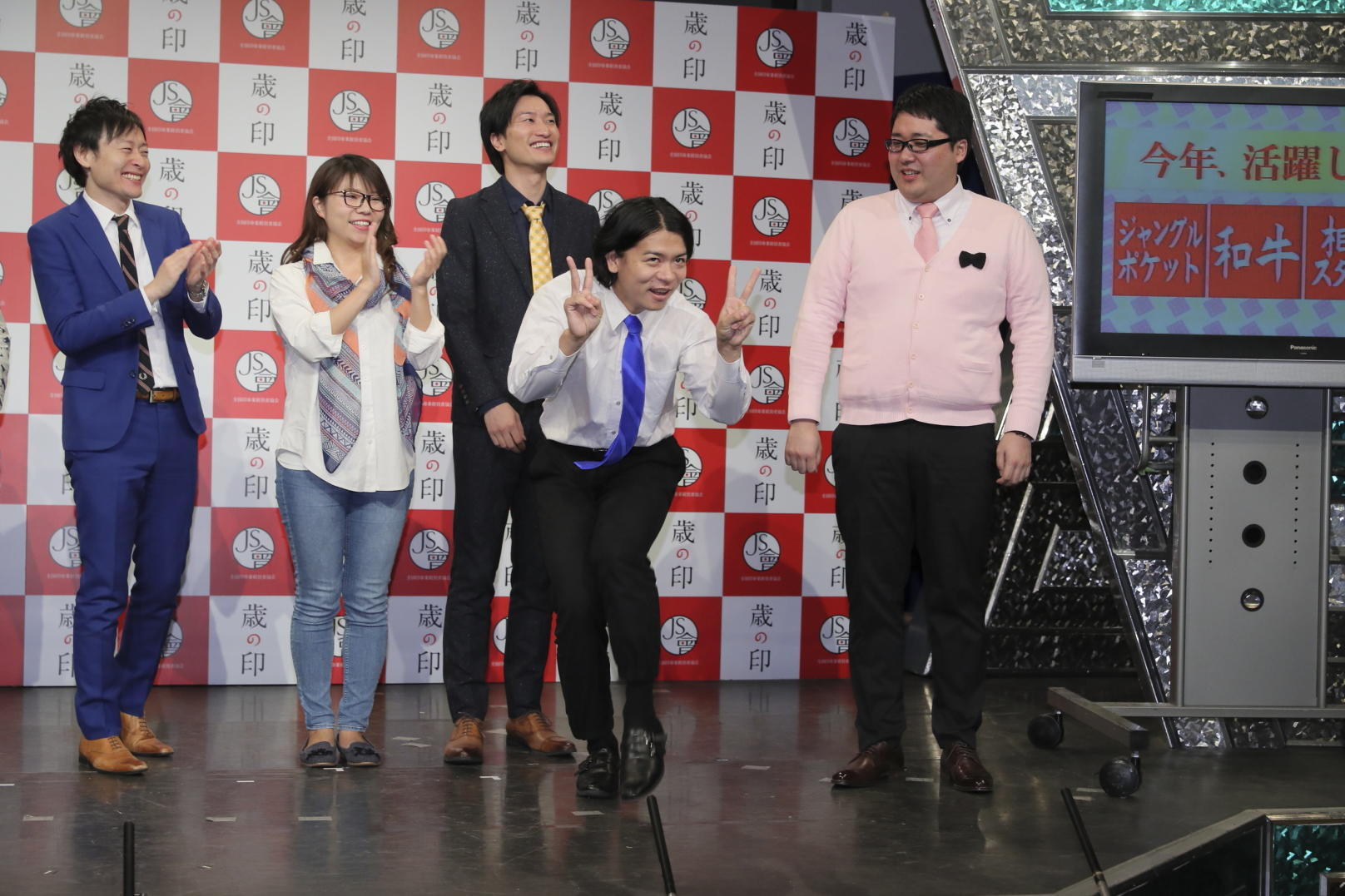 http://news.yoshimoto.co.jp/20171204171843-5a2008b09876509a6c1555b80a3c87574cc9a101.jpg