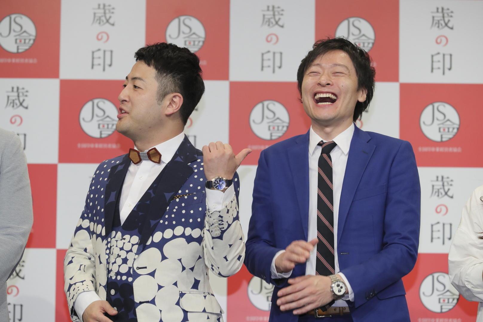 http://news.yoshimoto.co.jp/20171204171844-9e27b258c1c8f6a3857a7846024dfe63ec3c5368.jpg