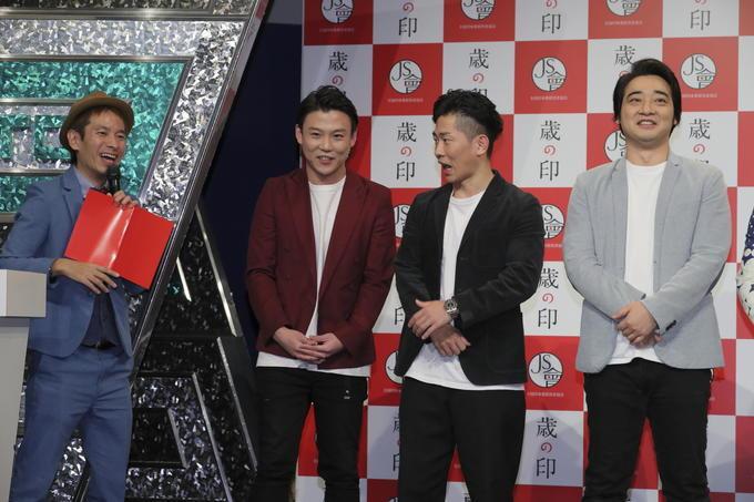 http://news.yoshimoto.co.jp/20171204171844-b554a5ec3527d2d1f788dc0b976e8d707571b730.jpg