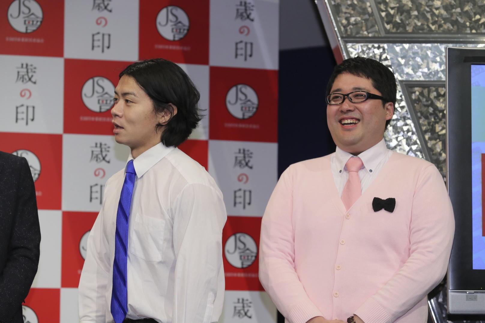 http://news.yoshimoto.co.jp/20171204171850-484ee838fae77485bffcf014348f01503e686cc9.jpg