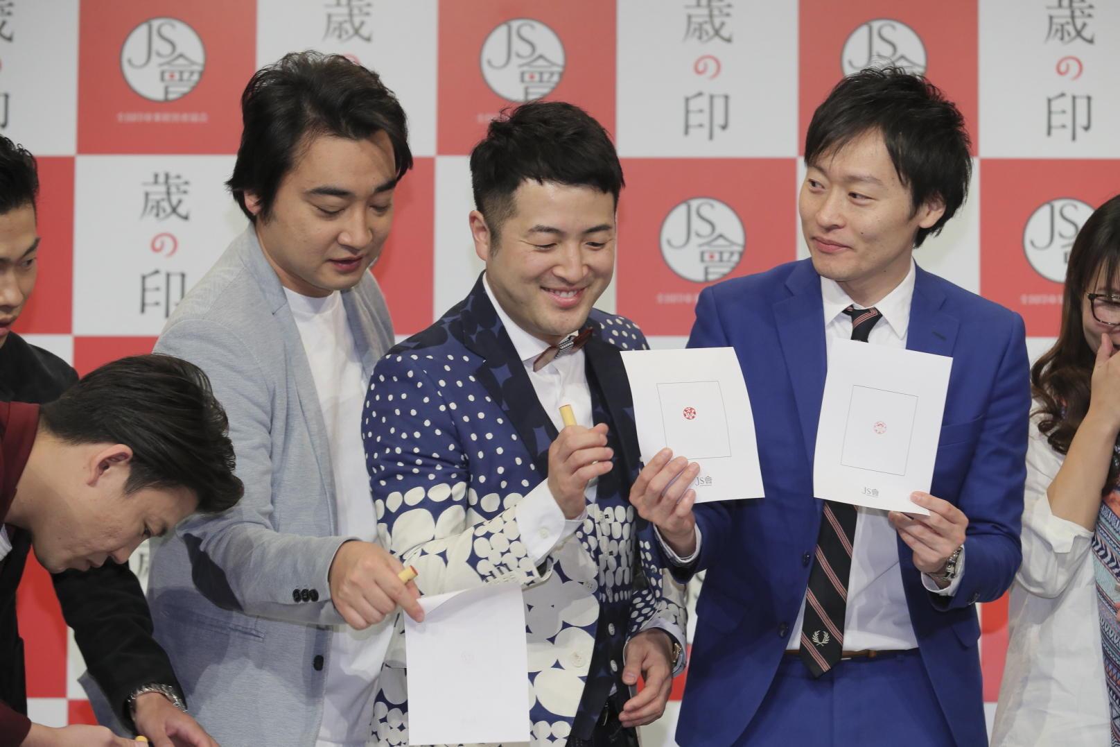http://news.yoshimoto.co.jp/20171204171850-4dc6456e0b440334eacef2d0a296cd0c963914c3.jpg