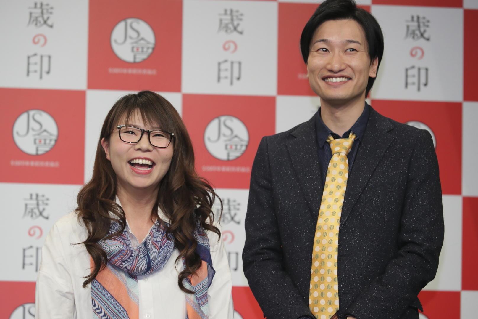 http://news.yoshimoto.co.jp/20171204171850-51a8eef2d8b5ec88cd5d17e42a02c402a20ba36b.jpg