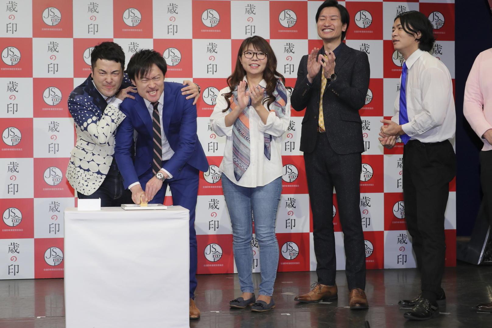 http://news.yoshimoto.co.jp/20171204171858-e487a9e35e1f1372aa66f1a323b5b89a1113988d.jpg