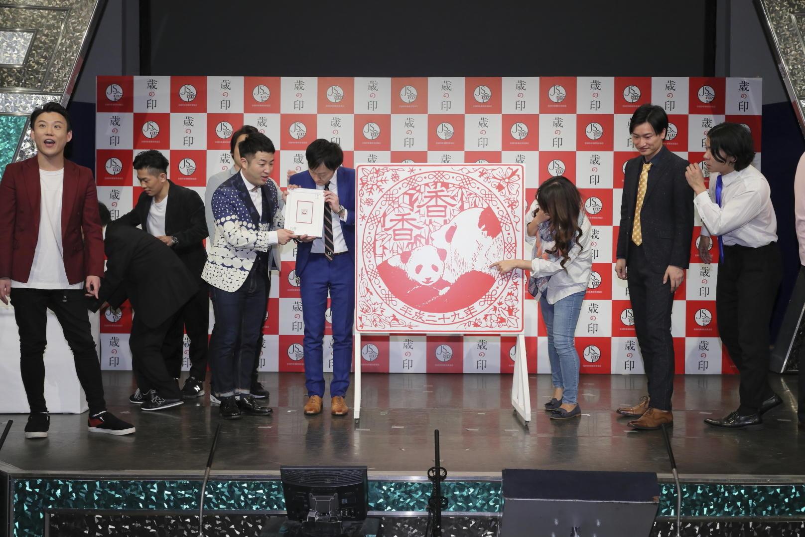 http://news.yoshimoto.co.jp/20171204171901-6652c551dfb13142663ce4ec1d96f9f526d29342.jpg