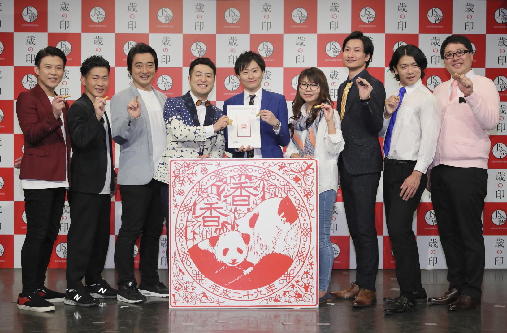 http://news.yoshimoto.co.jp/20171204173127-1b340f4cd102a8330cd962b7f736238a5d90a323.jpg