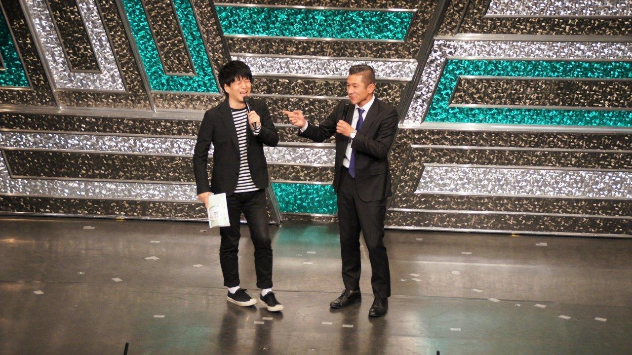 http://news.yoshimoto.co.jp/20171205211307-97070333d3e42dfc853327c4f880111c5877cf7e.jpg