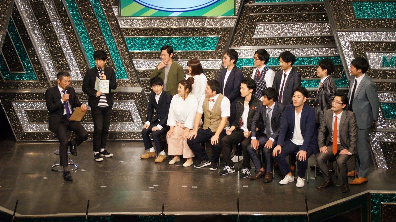 http://news.yoshimoto.co.jp/20171205212115-707118848c923d4064161896c1440f13c4617bfc.jpg