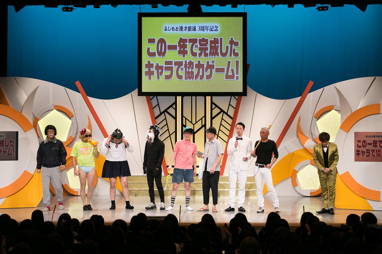 http://news.yoshimoto.co.jp/20171205220742-38dba4ccacf5ae40a84cbd75bee571b0f05f631d.jpg