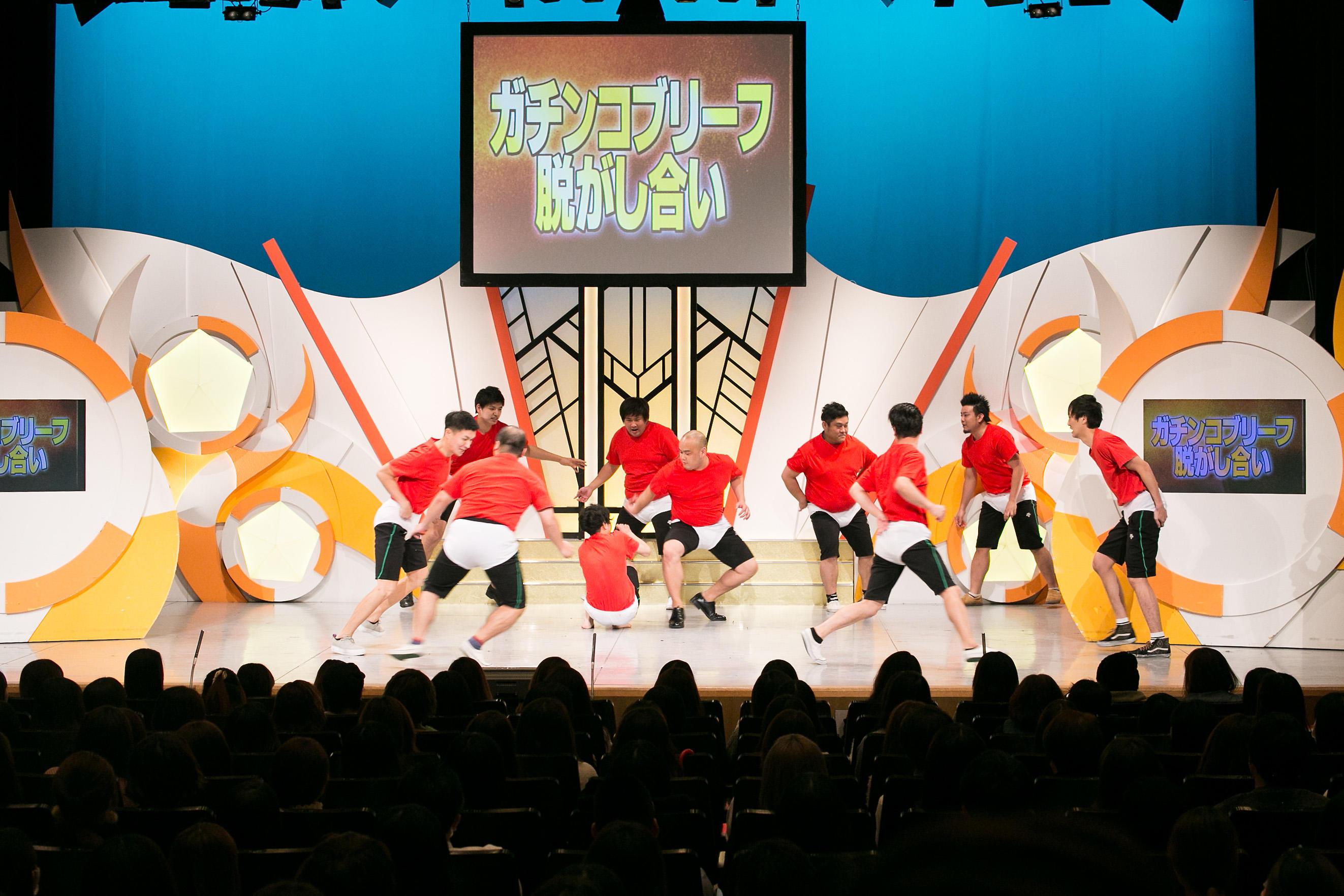 http://news.yoshimoto.co.jp/20171205221408-67a004cc1935a55c1221c4c6f2855c1121b9a8d3.jpg