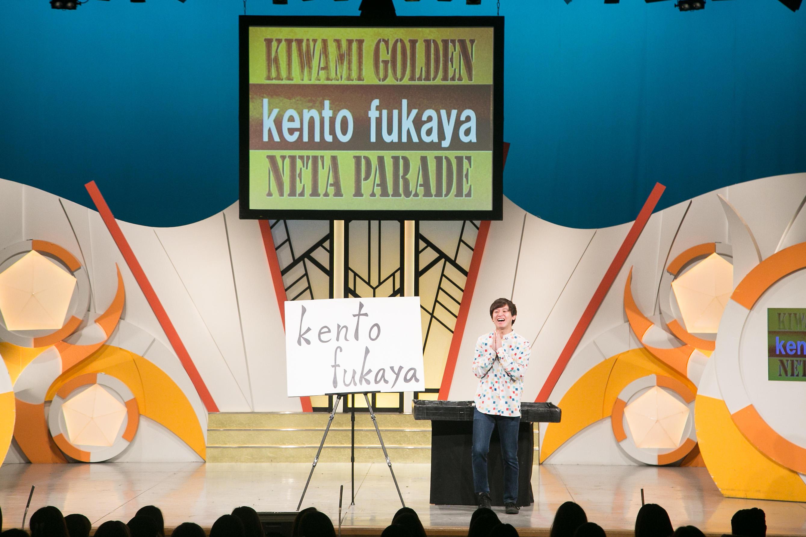http://news.yoshimoto.co.jp/20171205221801-d25fb36670719d66240ab79ca42d471bd821def3.jpg
