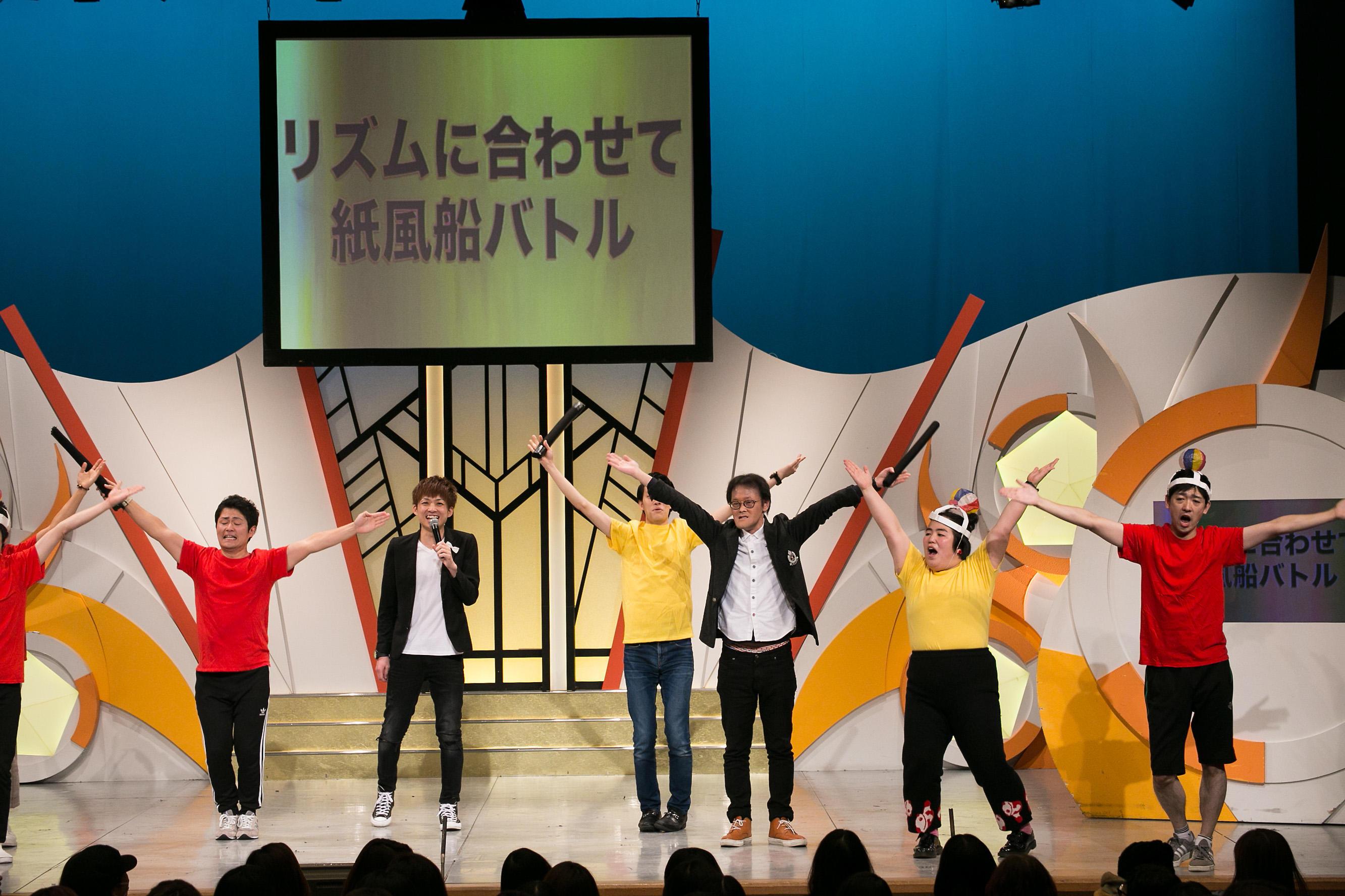 http://news.yoshimoto.co.jp/20171205221952-ba1f9a35046d74852892c91453e5e8d9633718d9.jpg