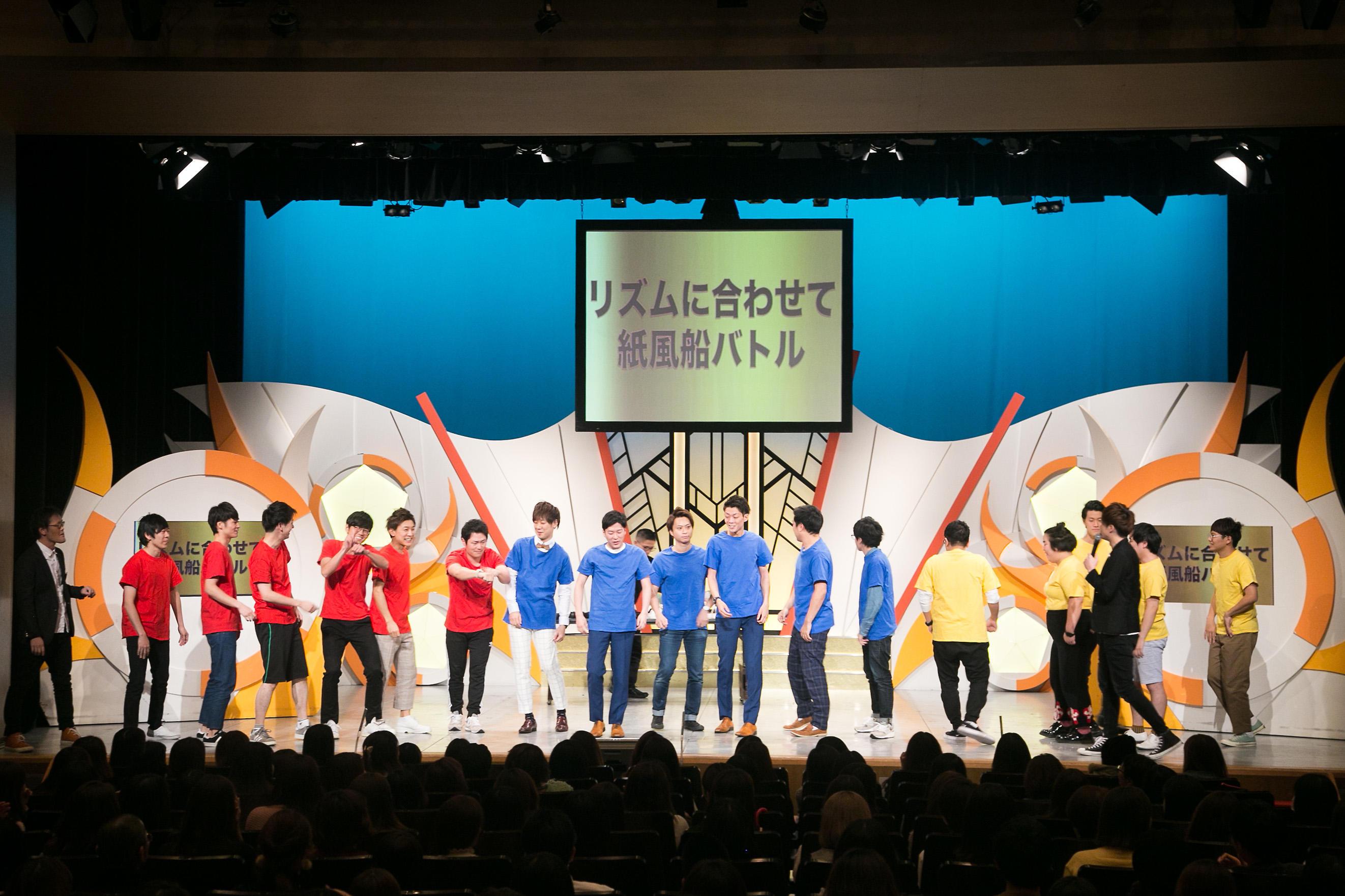 http://news.yoshimoto.co.jp/20171205222010-89aad34764dce64b7403c5495d65d5b718515982.jpg