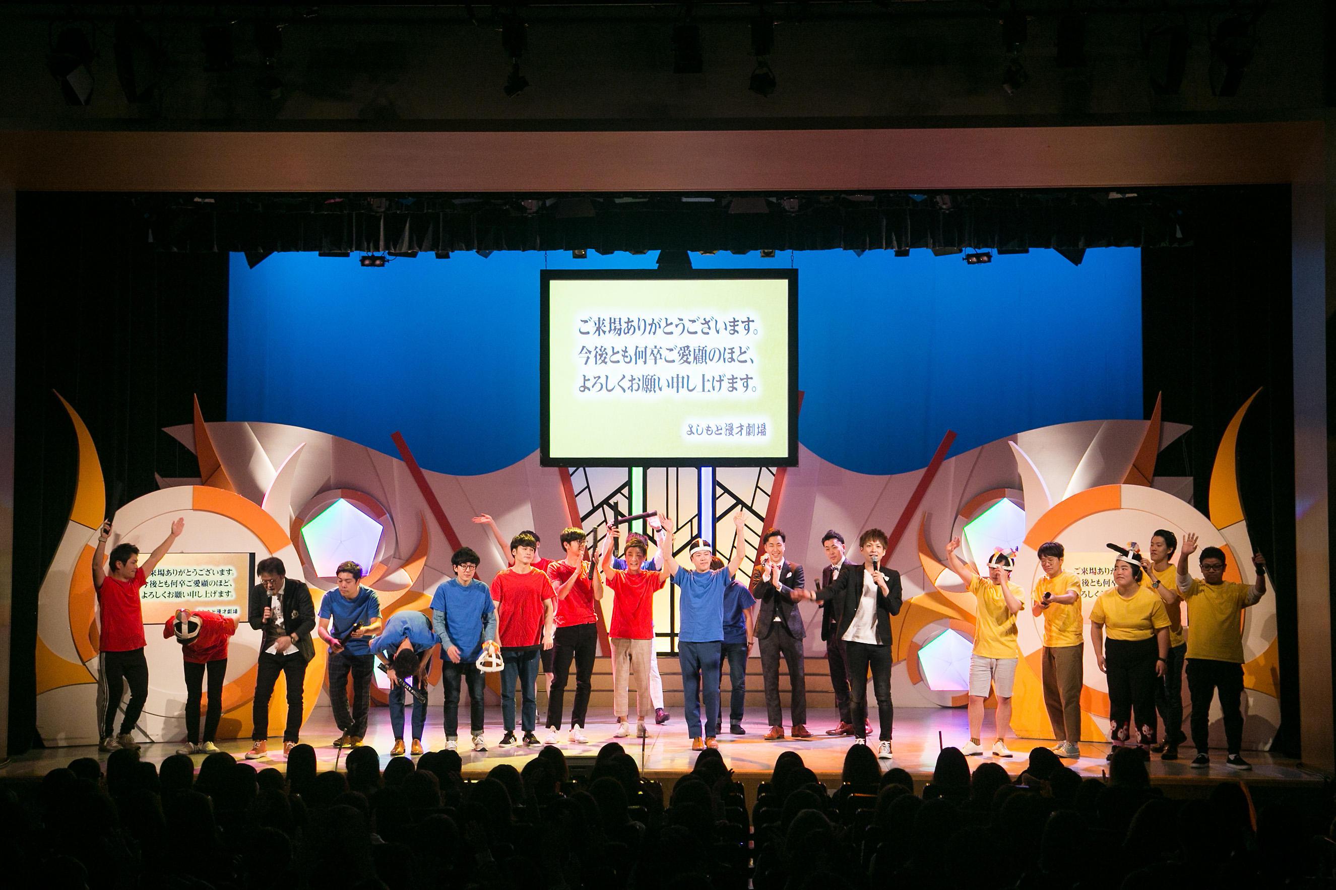 http://news.yoshimoto.co.jp/20171205222051-bd9eb4ca9e5360f38dc8fb898f8b13c3feadefbe.jpg
