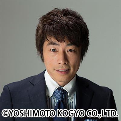 http://news.yoshimoto.co.jp/20171206001157-c426fd41c601caa72d9c48dbda39e0adad4690ab.jpg