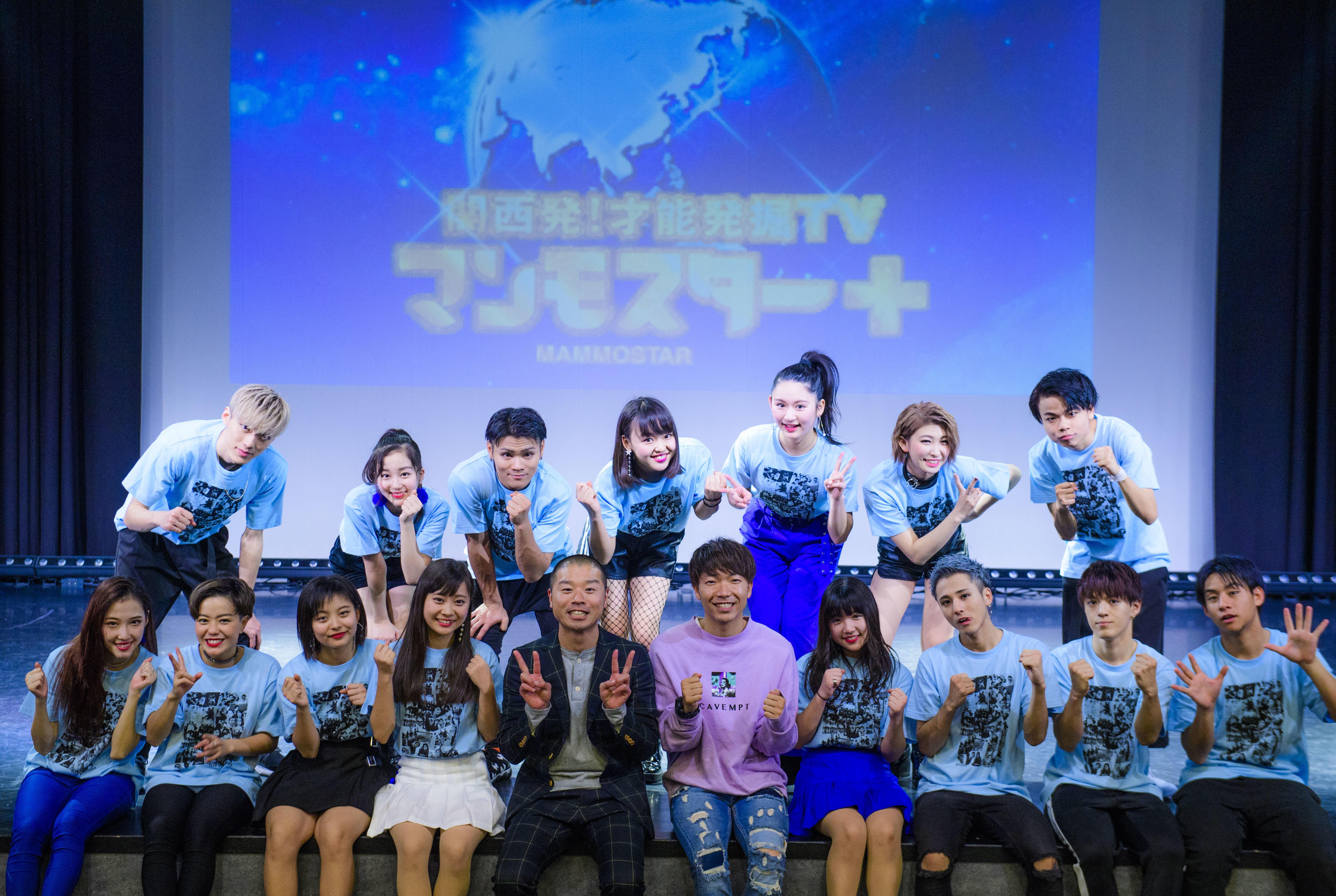 http://news.yoshimoto.co.jp/20171206152947-1ae3e6f10e2cf86a7b82cbdda0c052fc03c5eccf.jpg