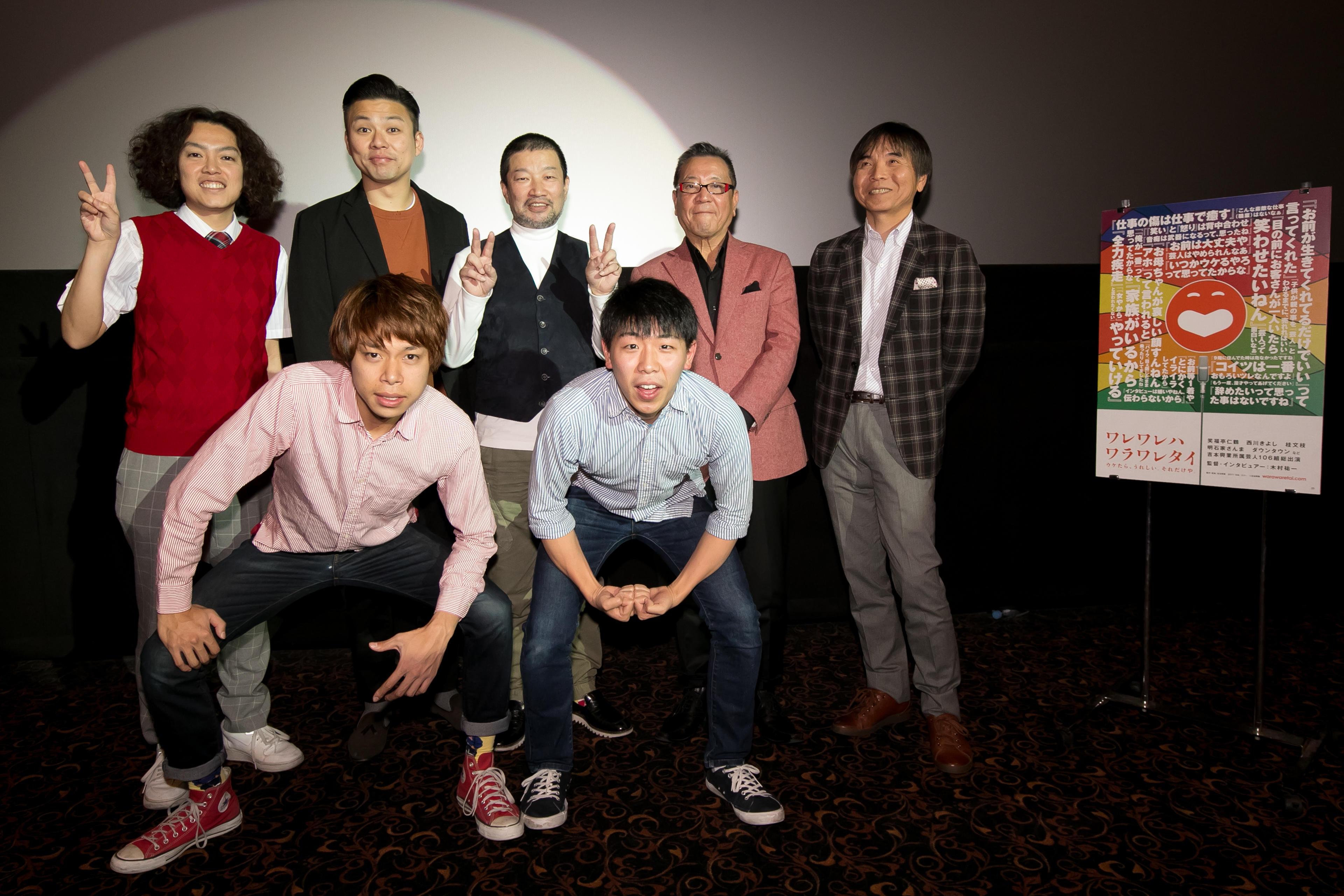 http://news.yoshimoto.co.jp/20171206171955-8b61a1d7c89eccec7180ffb1ecd7d8e98c06bc3e.jpg