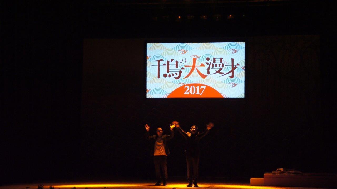 http://news.yoshimoto.co.jp/20171206193533-35cda3b2103830d494b920c7aa3c76273538a342.jpg