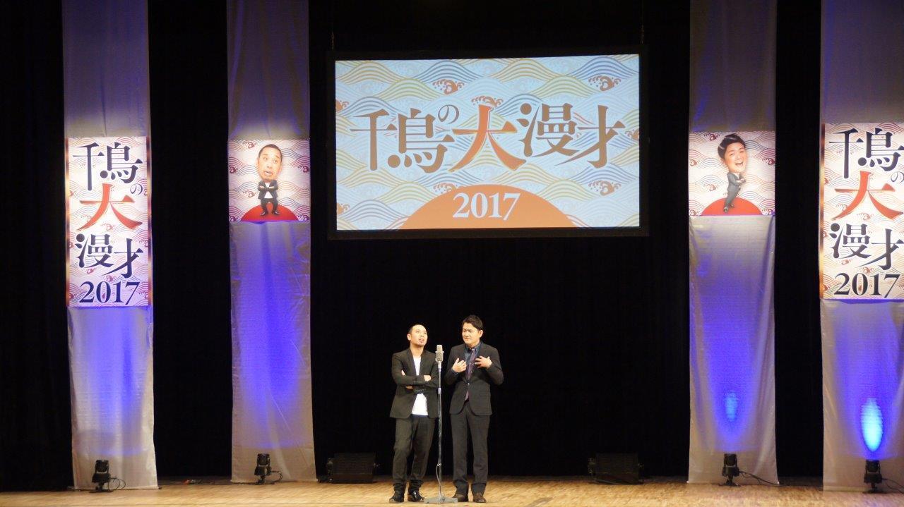 http://news.yoshimoto.co.jp/20171206193534-2c2fe1b80b56bd5f08446da30389f9b95436d16a.jpg