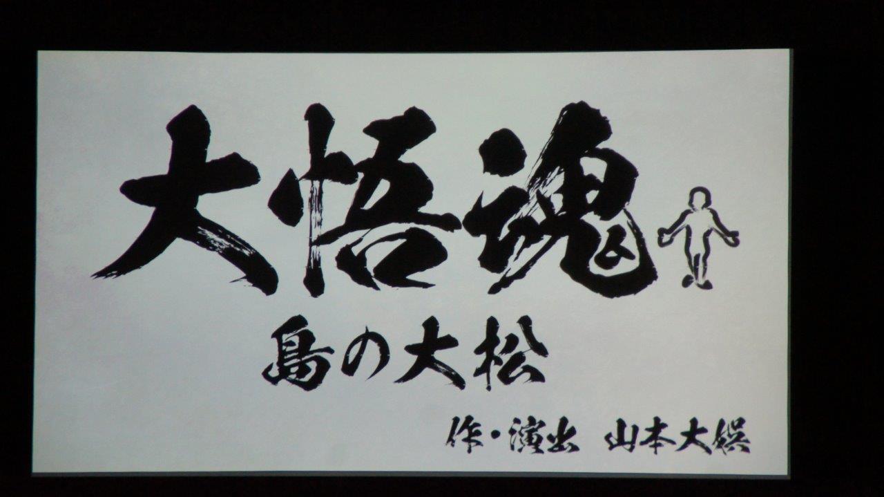 http://news.yoshimoto.co.jp/20171206193542-abd8bf6b4d074bc56e8954b86f60d0eb321a207c.jpg