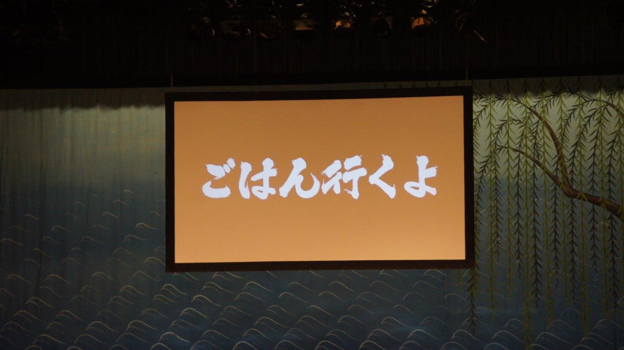 http://news.yoshimoto.co.jp/20171206193552-a70e7d00663d124f863d2aea9fd3fa9cf18cf2b5.jpg