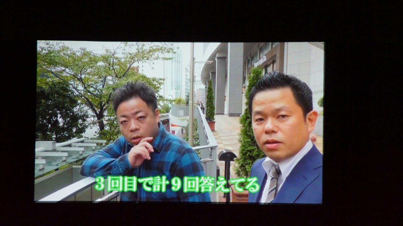 http://news.yoshimoto.co.jp/20171206193604-c3d4136628261e71d16da8ec012aba15d89f7ae8.jpg