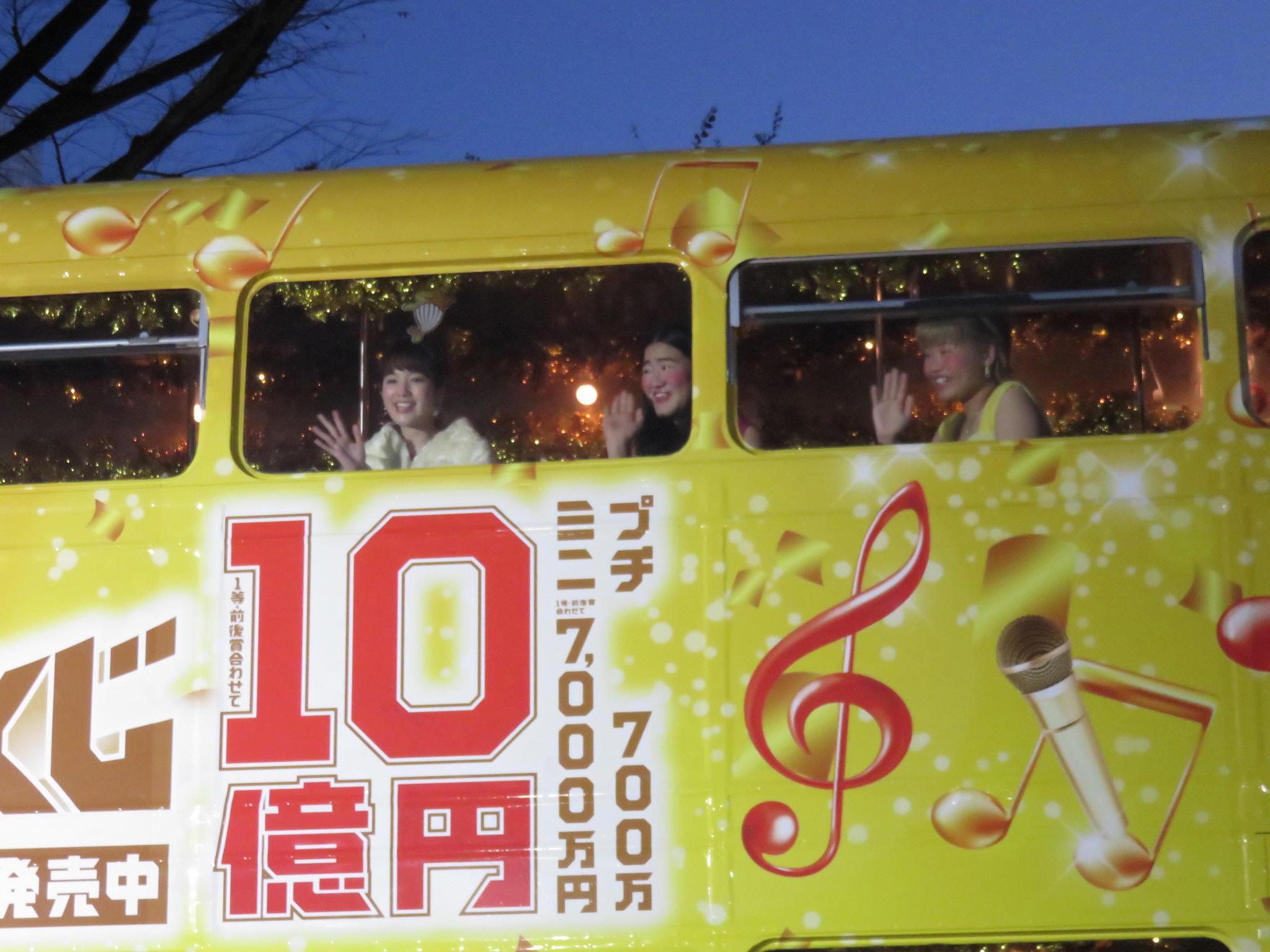 http://news.yoshimoto.co.jp/20171206224002-f5a68fb0d71f46a8d0a2cf9162d308d5a1aa844e.jpg