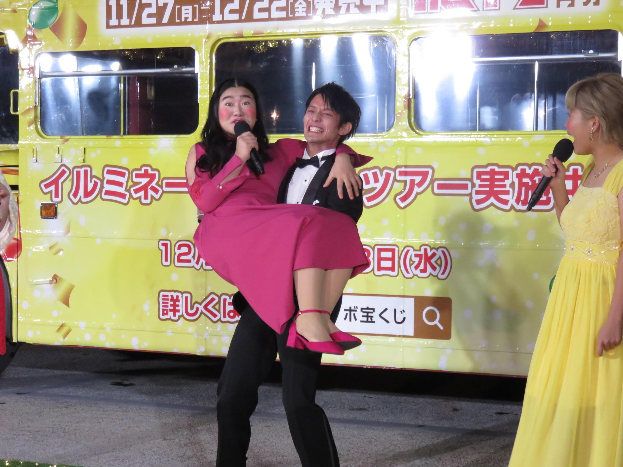 http://news.yoshimoto.co.jp/20171206224246-397c6496058878e62af92867b0e4a0a157ecd06d.jpg