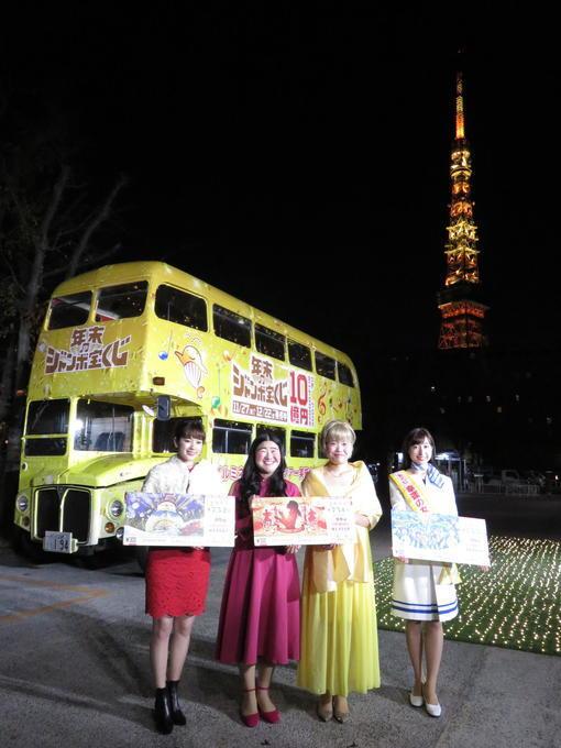 http://news.yoshimoto.co.jp/20171206224325-ce8bea2ec43db098a184eaa3bd77c231b59bbe57.jpg
