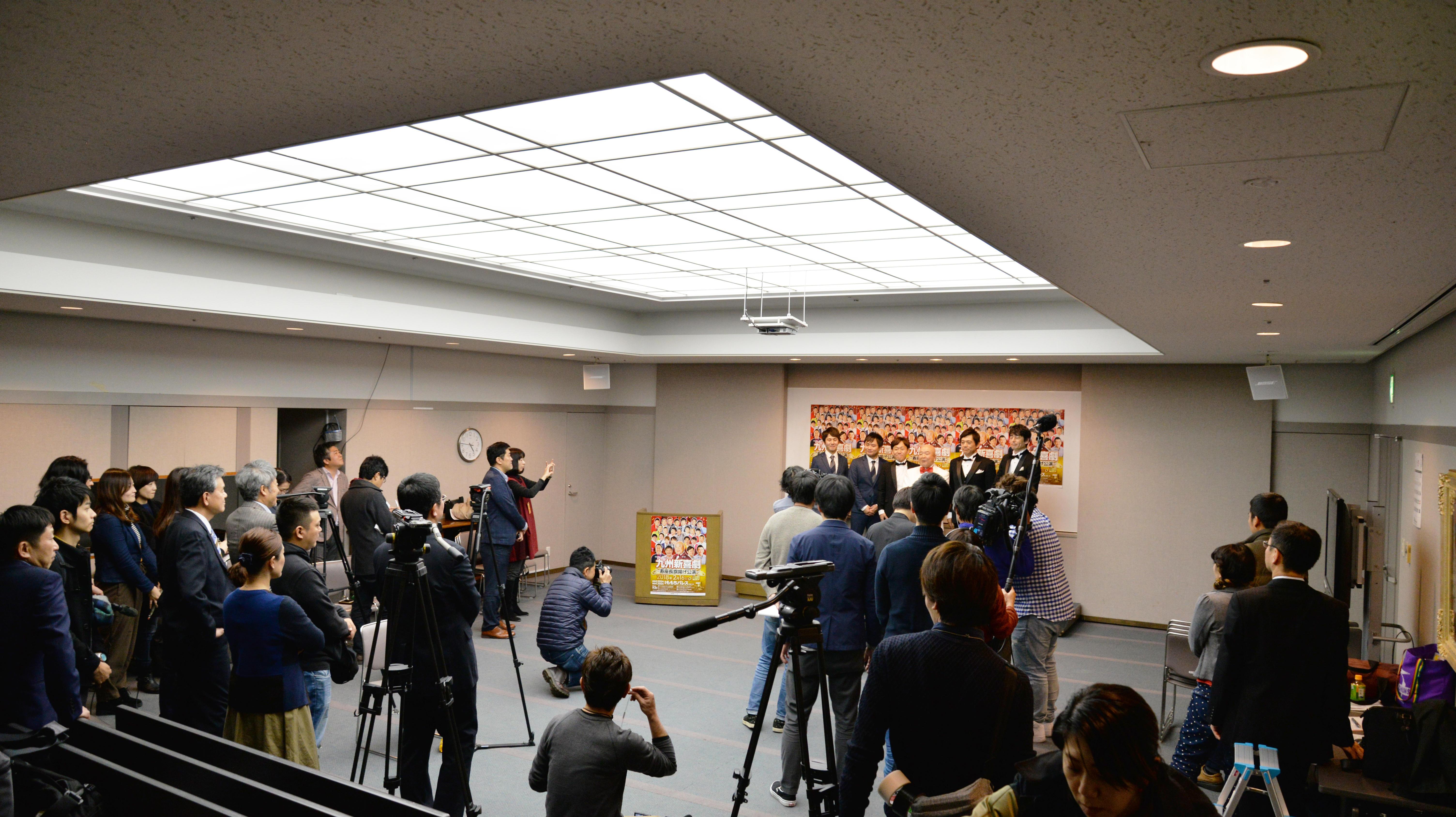 http://news.yoshimoto.co.jp/20171211102054-e6df46ea9198a8cff0c6f147d7310c6b3432a06b.jpg