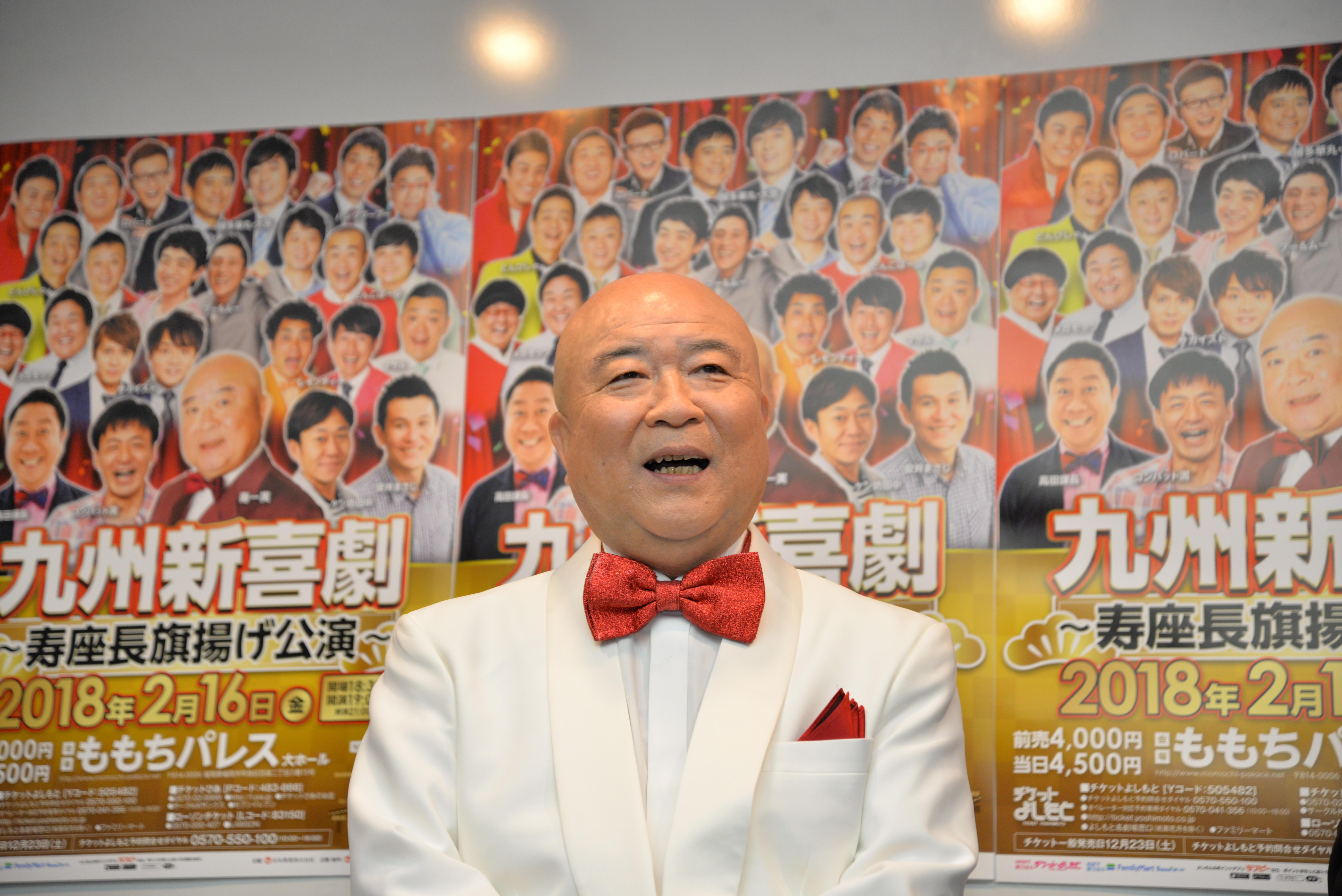 http://news.yoshimoto.co.jp/20171211102232-c3cb0a012bd84ea17af2caac6f9303a5f15b2fbe.jpg